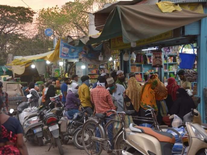 Crowds of citizens rush to buy necessities | जीवनावश्यक वस्तूंच्या खरेदीसाठी नागरिकांची उसळली गर्दी