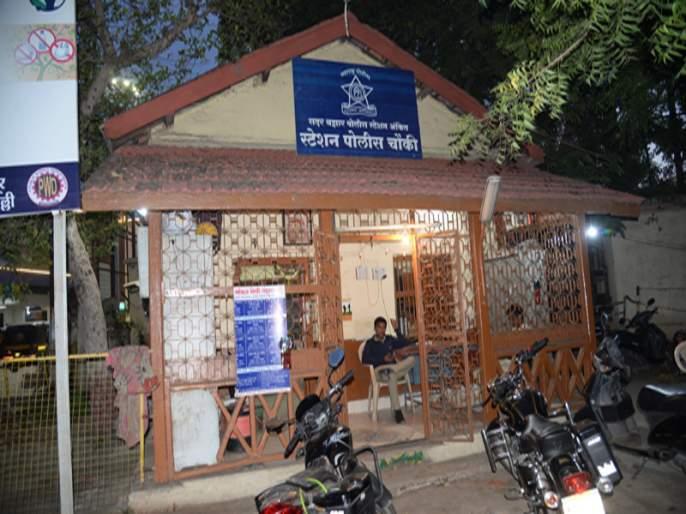 Migration to Railway Police Post at Solapur Railway Station | सोलापूर रेल्वे स्थानक परिसरातील रेल्वे पोलीस चौकीचे होणार स्थलांतर