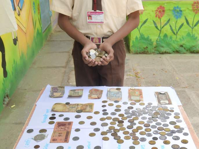 A collection of five hundred rare coins to the eighth-grader Yashraj | आठवीत शिकणाºया यशराजकडे पाचशे दुर्मिळ नाण्यांचा संग्रह