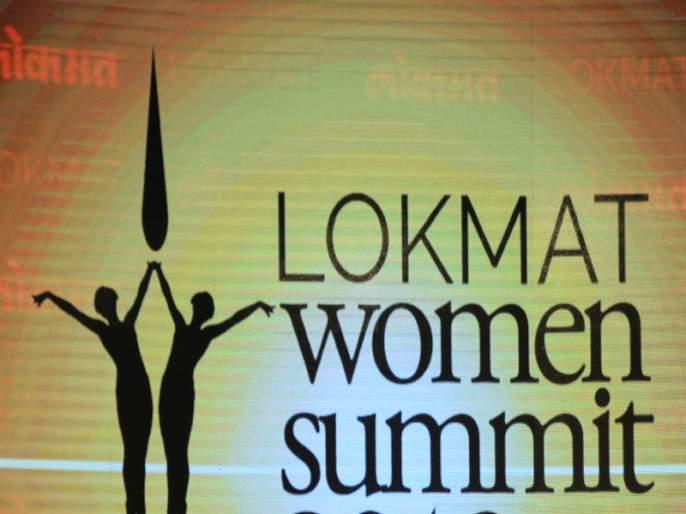 Lokmat Women Summit 2019: Life Story to success story   लोकमत वुमेन समीट २०१९ : आयुष्याची गोष्ट ते यशोगाथा