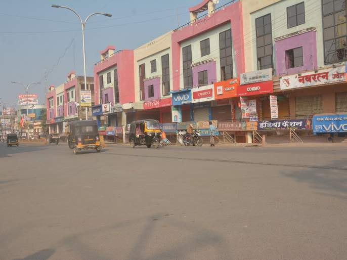 Maharashtra Bandh : Spontaneous response in western varhada | Maharashtra Bandh :पश्चिम वऱ्हाडात उत्स्फूर्त प्रतिसाद