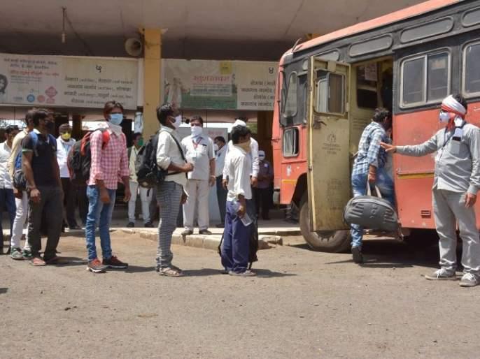 1,319 workers return home from Akola district | अकोला जिल्ह्यातून १,३१९ कामगार परतले स्वगृही!