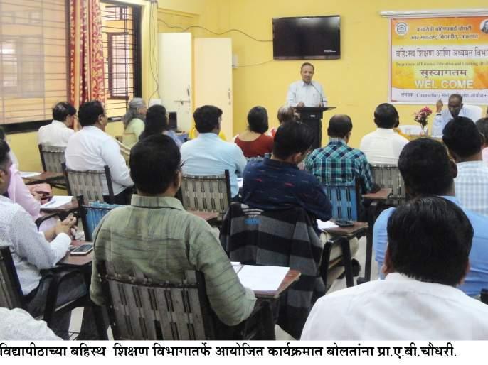 A training class filled with professors | प्राध्यापकांचा भरला प्रशिक्षण वर्ग