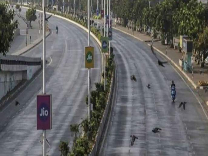 CoronaVirus, Lockdown Latest Marathi news and Live Updates Lockdown extended in Thane city only essential services will continue | LockdownNews : ठाणे शहरातील लॉकडाऊन वाढला, फक्त अत्यावश्यक सेवाच राहणार सुरू