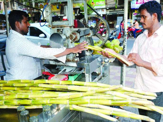 Sugarcane juice price increases by Rs 5   ऊसाच्या रसाच्या दरात पाच रुपयांनी वाढ