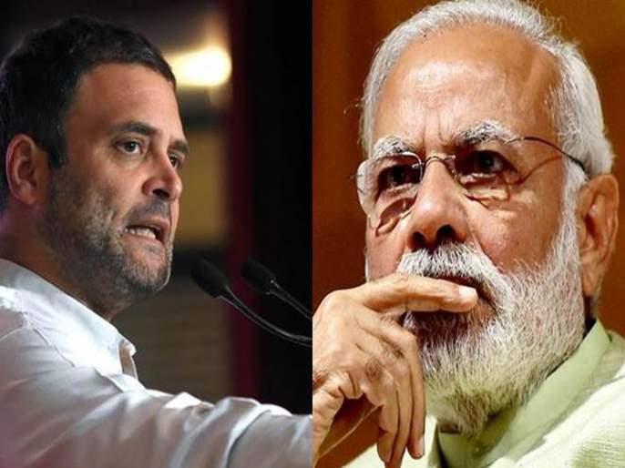 Unnao Rape: India has become a 'capital of rape', why Narendra Modi silent? Rahul Gandhi's question | Unnao Rape: 'बलात्काराची राजधानी' अशी भारताची ओळख झालीय, नरेंद्र मोदी गप्प का?; राहुल गांधींचा सवाल