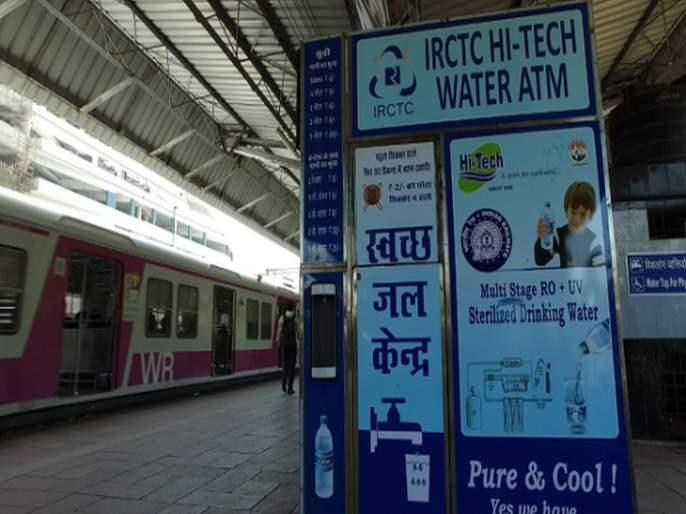 Will 2 rupees clean water be stopped at the western railway station? Contractors not ready to pay bills | रेल्वे स्थानकांवरील 2 रुपयांत शुद्ध पाणी बंद होणार? ठेकेदारांनी बिले थकविली