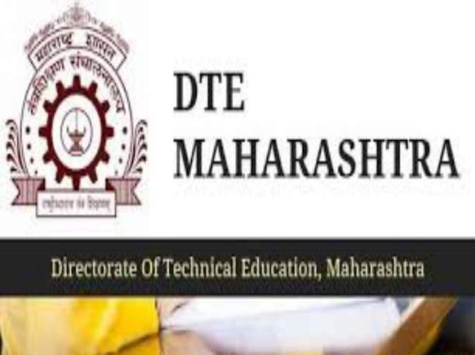 DTE website closed in Pune; students and parents angry | पुण्यात डीटीईचे संकेतस्थळ बंद ; विद्यार्थी आणि पालकांचा संताप