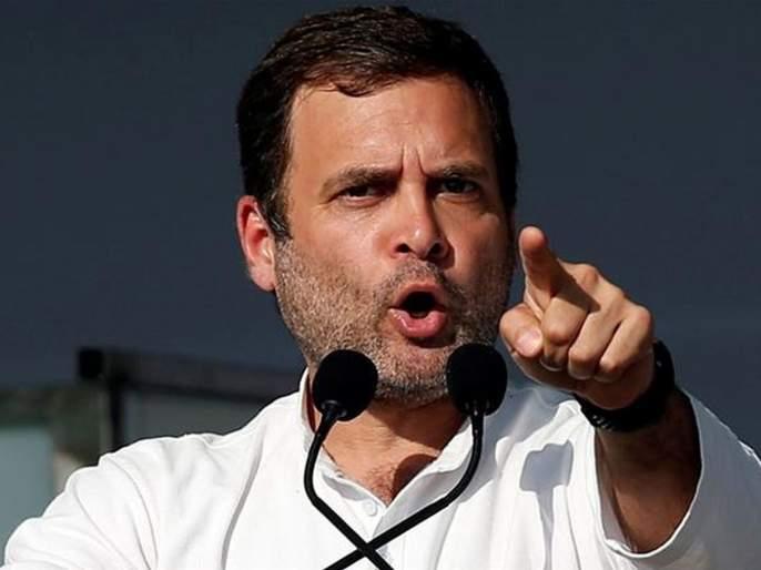 Make Rahul Gandhi Congress President again; Strong demand from MPs | राहुल गांधींना पुन्हा काँग्रेस अध्यक्ष बनवा; खासदारांची जोरदार मागणी