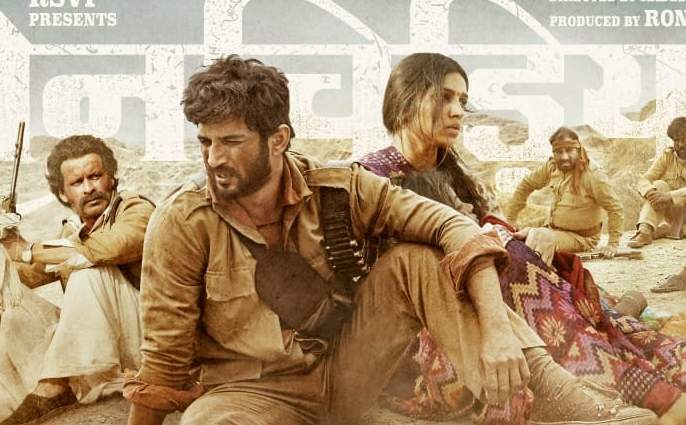 Sonchiriya teaser: Sushant Singh Rajput and Bhumi Pednekar's film Sonchiriya | बैरी, बेईमान, बागी सावधान...! पाहा, 'सोन चिरैया' चा दमदार टीजर!!