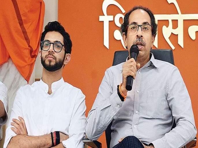 BJP behind woman who made offensive posts about Aditya and Uddhav Thackeray ?; Excitement over the tweets of the two leaders | आदित्य आणि उद्धव ठाकरेंबाबत आक्षेपार्ह पोस्ट करणाऱ्या महिलेमागे भाजपा?; दोन नेत्यांच्या ट्विटमुळे खळबळ