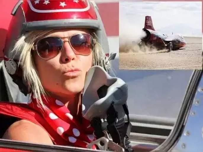 OMG! woman drove the jet car at a speed of 841 kmph; create World Records   बाबो! तब्बल 841 किमीच्या स्पीडने महिलेने कार पळवली; मृत्यूनंतर गिनिज बुकात नोंद