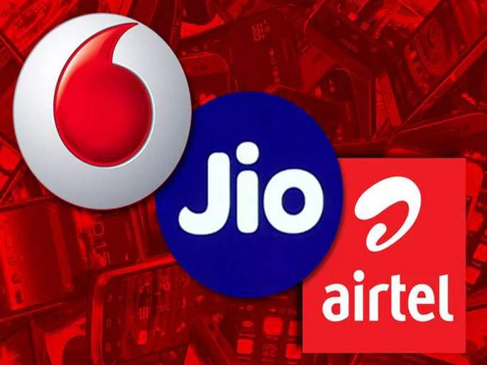 Jio Vs other companies in 'Ring War'; Airtel, Vodafone cuts ringing time | जिओला 'रिंग वॉर'द्वारे प्रत्युत्तर; एअरटेल, व्होडाफोनने केली आघाडी