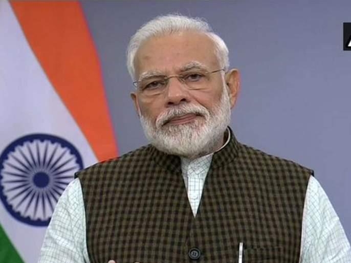 Ayodhya Verdict: The responsibility of nation-building on every Indian is increased now - Narendra Modi | Ayodhya Verdict: आता प्रत्येक भारतीयावरची राष्ट्रनिर्मितीची जबाबदारी वाढली - नरेंद्र मोदी