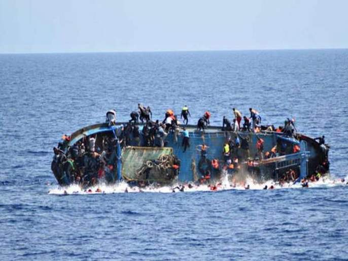 Refugee boat capsized in Atlantic Ocean; 58 deaths | अटलांटिक महासागरात स्थलांतरितांची बोट बुडाली; 58 जणांचा मृत्यू