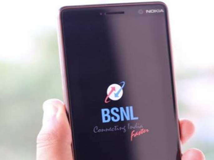 BSNL's best Offer; Cashback will given for SMS sending | BSNL's Cashback Offer : बीएसएनएलची भन्नाट ऑफर; एक एसएमएस केला तरीही मिळणार कॅशबॅक