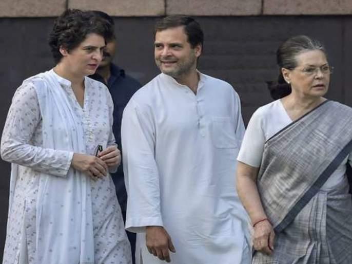 congress leaders not interested to campaign in Jharkhand; sonia, rahul gandhi will not come in first phase | झारखंडमध्येही काँग्रेसच्या नेतृत्वाची पाठ; महाराष्ट्रासारखा 'करिष्मा' होण्याची पाहतायत वाट