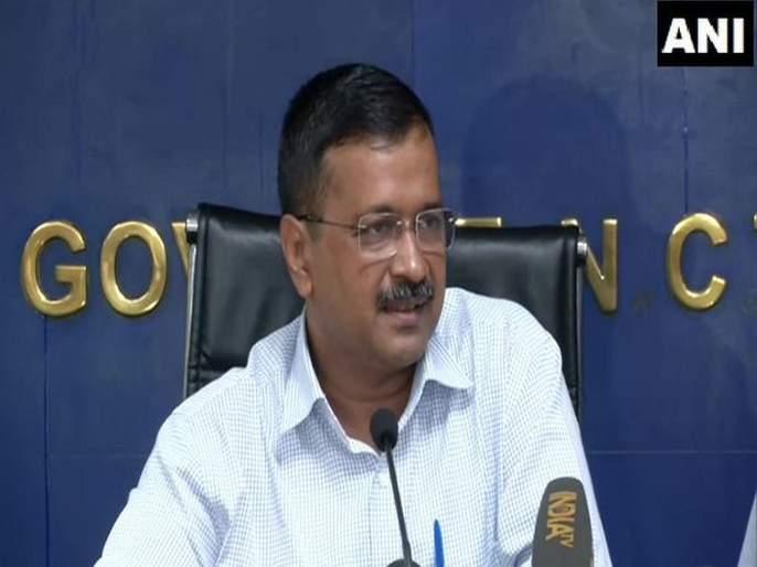 AAP Announce first candidature list; will contest 55 seats in maharashtra assembly election | Vidhan sabha 2019 : आपची पहिली यादी जाहीर; आठ जागांवर उमेदवारांची घोषणा