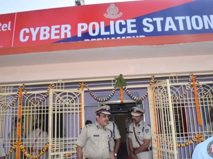 Cyber Police Thane to be launched in Nagpur; 74 officers including police inspectors   नागपुरात सुरू होणार सायबर पोलिस ठाणे;पोलिस निरीक्षकांसह ७४ अधिकारी कार्यरत