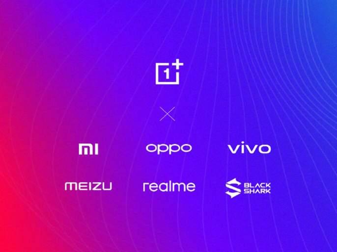 Unity of China! Despite the competition, Xiaomi, Oppo, OnePlus, Vivo came together hrb | चीनची एकी! स्पर्धक असुनही शाओमी, ओप्पो, वनप्लस, व्हिवो आले एकत्र