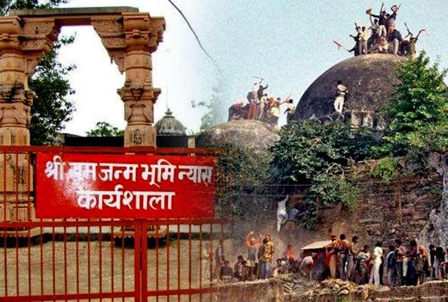 Now waiting for verdict land dispute resolution in Ayodhya | अयोध्येतील जमीन वादाच्या निकालाची आता प्रतीक्षा