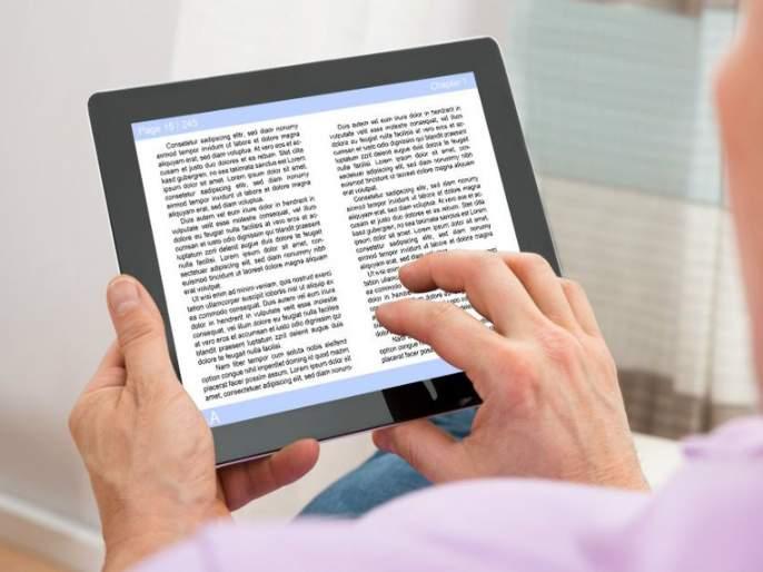 Keep the material in the online world of books! Increasing effect of e-books | पुस्तकांच्या ऑनलाइन विश्वातही साहित्याचा ठेवा! ई-बुकचा वाढतोय प्रभाव
