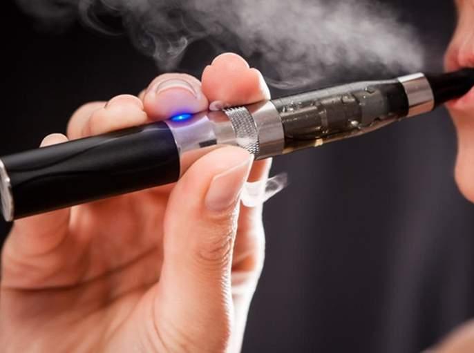 15 percent of youth in Mumbai smoke e-cigarettes daily   मुंबईतील १५ टक्के तरुण दररोज ई-सिगारेट ओढतात