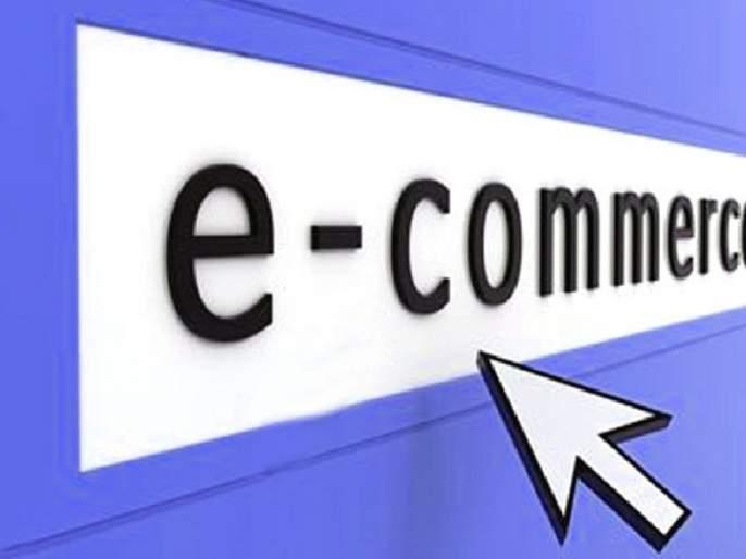 Demand to ban festival sales of e-commerce companies   ई-कॉमर्स कंपन्यांच्या फेस्टिव्हल सेलवर बंदी घालण्याची मागणी