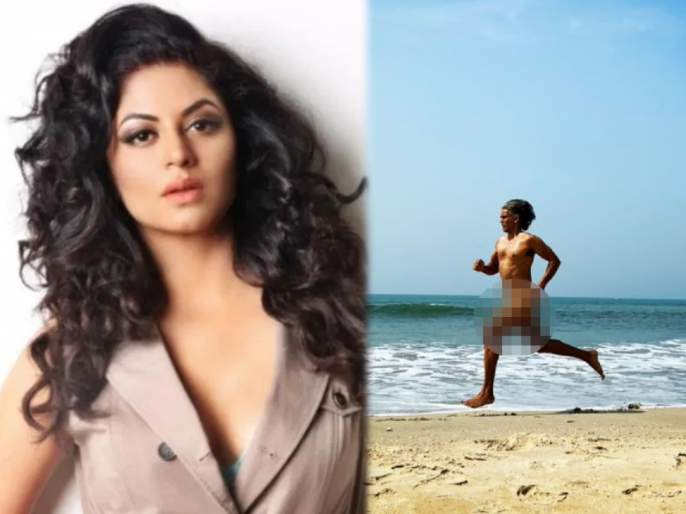 Kavita Kaushik reaction on Milind Soman's nude picture   मिलिंद सोमणचा न्यूड फोटो पाहून थक्क झाली अभिनेत्री कविता कौशिक, मनातल्या भावना केल्या व्यक्त...