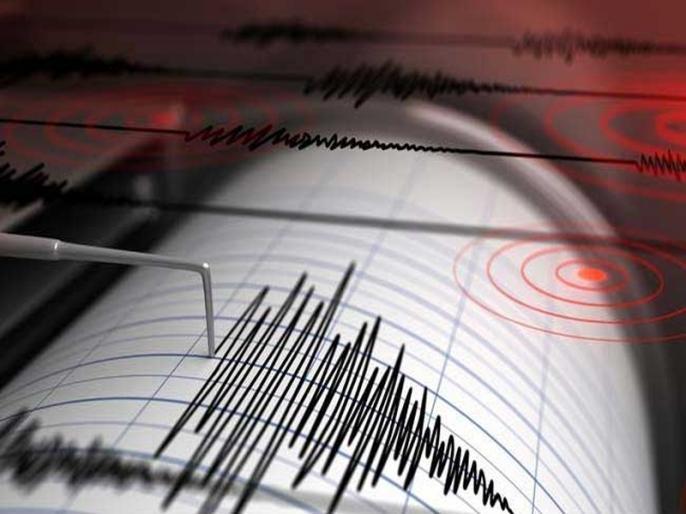 An earthquake of magnitude 4.8 on the Richter scale hit Palghar | पालघर, डहाणू, तलासरी परिसरात भूकंपाचे धक्के; नागरिकांमध्ये भीतीचं वातावरण
