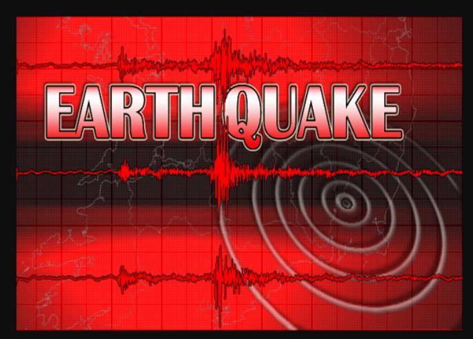 Mild shock to Nanded | नांदेडला भूकंपाचा सौम्य धक्का