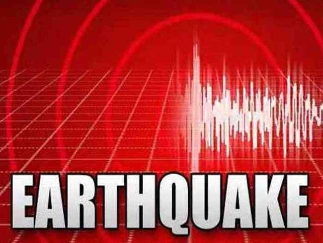 Earthquake near Coyne   कोयनेजवळ भूकंप, केंद्रबिंदू कोयनेपासून १२ किलोमीटर अंतरावर