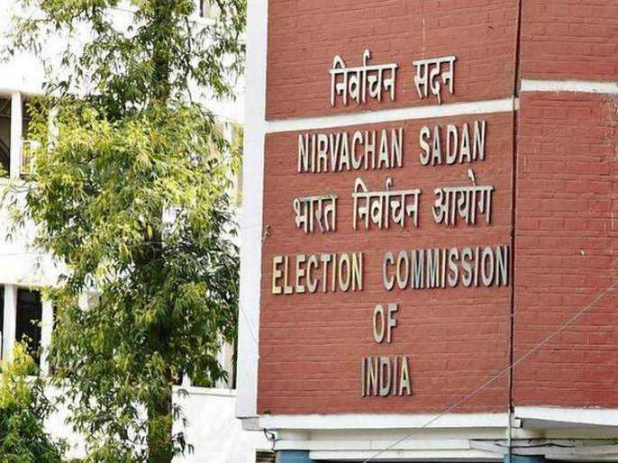 Jharkhand Legislative Assembly elections to be held in five phases from 30 November | झारखंडमध्ये विधानसभा निवडणुकीचे बिगुल वाजले, पाच टप्प्यात होणार मतदान