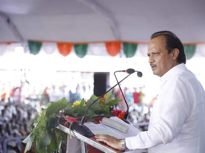 ... there will be two flags at the NCP Party; Ajit Pawar made the announcement at a public meeting | ...यापुढे राष्ट्रवादीच्या सभांमध्ये दोन झेंडे राहणार; अजित पवारांनी जाहीर सभेत केली घोषणा