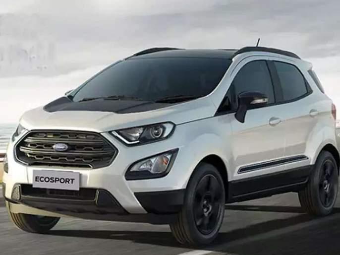 Ford India launches EcoSport with BS6 engine, Learn Features | फोर्ड इंडियाकडून BS6 इंजिनसह EcoSport लाँच, जाणून घ्या फीचर्स