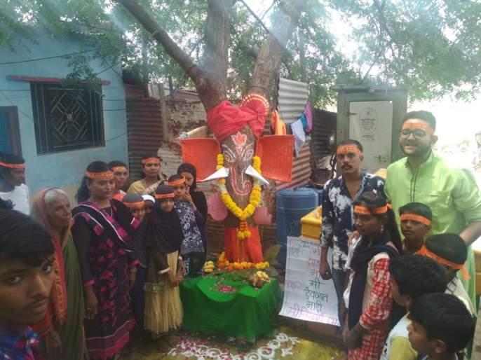 Ganpati Festival: I am in nature! Eco-friendly 'Ganapati Bappa' from Muslim brothers in solapur   Ganpati Festival : मी निसर्गात! मुस्लिम बांधवांकडून पर्यावरणपूरक 'गणपती बाप्पा'