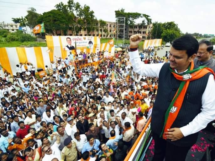 The Mahajandesh Yatra has been launched to reach the people who have made the development in 5 years - CM Devendra Fadanvis | 5 वर्षात जो विकास केलाय तो जनतेपर्यंत पोहचविण्यासाठी महाजनादेश यात्रा काढली - मुख्यमंत्री
