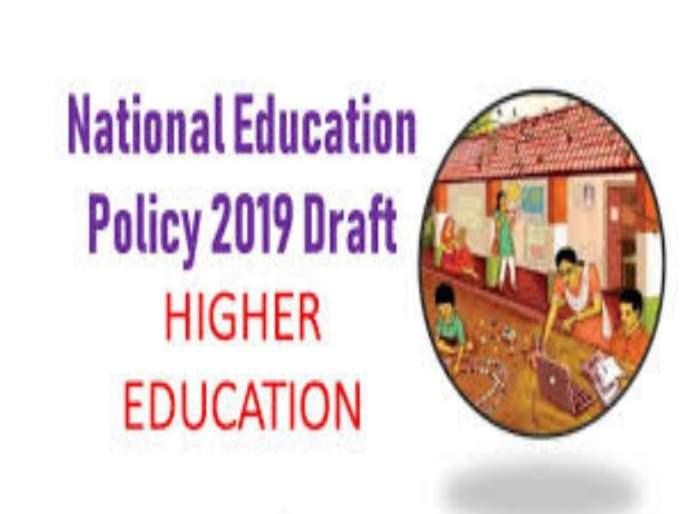 Need to emphasize new policy towards teacher training: opinion of education experts   शिक्षक प्रशिक्षणाकडे नवीन धोरणात भर देण्याची गरज : शिक्षण तज्ज्ञांचे मत