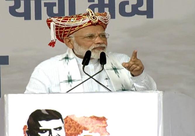 'Chhatrapati Shivarai's turban is my responsibility; Bless the state for stable government Says Narendra Modi In Nashik | 'शिवरायांची पगडी मानाची, पण त्याहूनही जबाबदारीची'; स्पष्ट बहुमतासाठी मोदींनी मागितला आशीर्वाद'