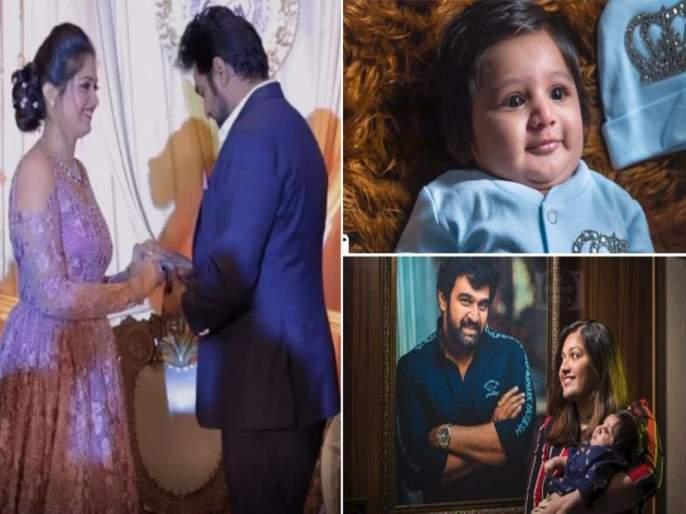 late actor chiranjeevi sarjas wife meghna raj sarja introduces his son to the world | VIDEO : दिवंगत अभिनेता चिरंजीवी सरजाच्या प्रेमाची निशाणी; सुपर क्यूट आहे ज्युनिअर चिरू