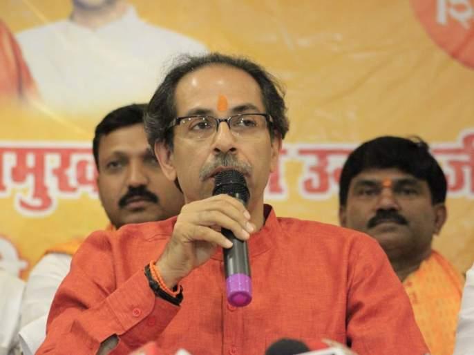 Don't call this 'MP' at any government function - Shiv Sena demand to Devendra fadanvis | 'या' खासदाराला कोणत्याही शासकीय सोहळ्यास बोलावू नका - शिवसेनेची मागणी