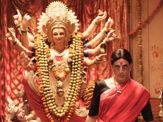 'Lakshmi Bomb' to explode on Diwali this year, Khiladi Kumar seen in women's getup   यंदाच्या दिवाळीच्या मुहूर्तावर फुटणार 'लक्ष्मी बॉम्ब', महिलेच्या गेटअपमध्ये दिसतोय खिलाडी कुमार