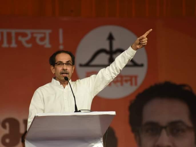 Maharashtra Election 2019: I don't understand the word debt forgiveness; I will clear debt - Uddhav Thackeray   Maharashtra Election 2019 : कर्जमाफी हा शब्द मला पटत नाही; मी कर्जमुक्त करणार - उद्धव ठाकरे