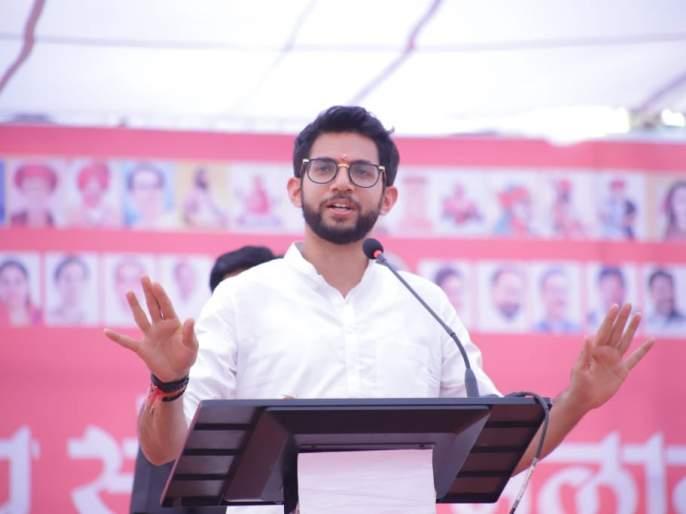 Maharashtra Election 2019: 'Last time there were 63 MLAs, please bless twice for election' Says Aditya Thackeray   Maharashtra Election 2019: 'गेल्यावेळी ६३ आमदार होते यंदा दुप्पट निवडून येण्यासाठी आशीर्वाद द्या'
