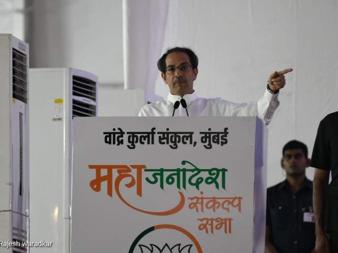 Maharashtra Election 2019: In BJP's announcement, 'this' reference is troubling; Strong criticism of Shiv Sena | Maharashtra Election 2019: भाजपाच्या जाहीरनाम्यात 'हा' संदर्भ येणं क्लेशदायक; शिवसेनेची जोरदार टीका