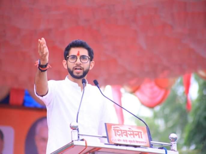 Maharashtra Election 2019: Congress hint to BJP?; 'Aditya Thackeray may become CM' Says Spokesperson | महाराष्ट्र निवडणूक २०१९: काँग्रेसचा भाजपाला सूचक इशारा?; प्रवक्ते म्हणतात, 'आदित्य ठाकरेही मुख्यमंत्री होऊ शकतात'