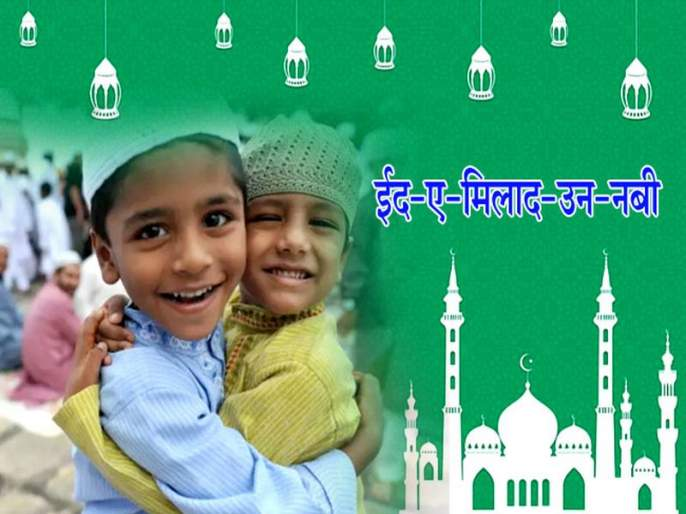 The market is decoreted for the birthday of Prophet Hazrat Muhammad paigamber | हजरत मुहम्मद पैगंबर जयंतीनिमित्त बाजारपेठ सजली