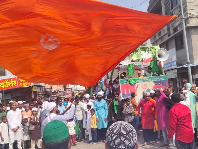 Eid-e-Milad celebrated with enthusiasm | ईद-ए-मिलाद उत्साहात साजरी