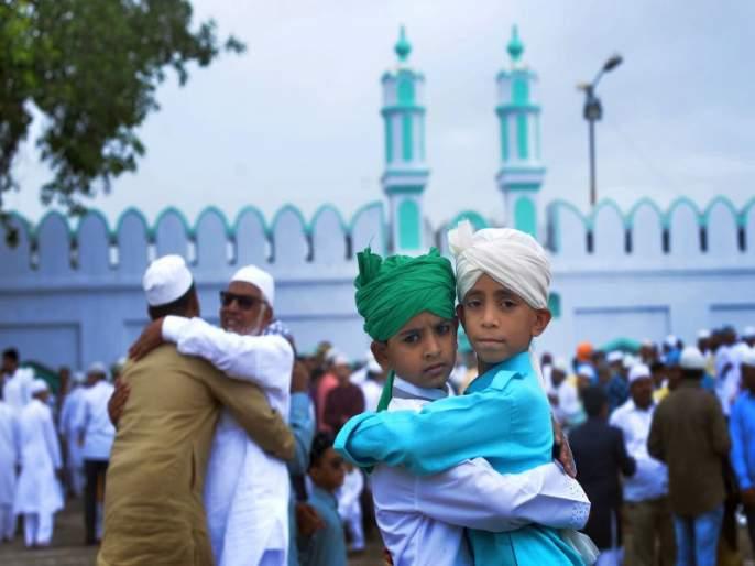 Say 'Eid Mubarak', but avoid hugs and handshakes! | 'ईद मुबारक' म्हणा, पण गळाभेट अन् हस्तांदोलन टाळा !