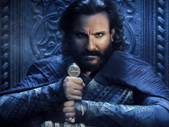 Saif Ali Khan's Look From 'Tanhaji' Is Out & People Are Calling Him 'Gareebon Ka Jon Snow' | सैफ अली खान झाला ट्रोल, लोकांनी म्हटले 'गरिबों का जॉन स्रो'